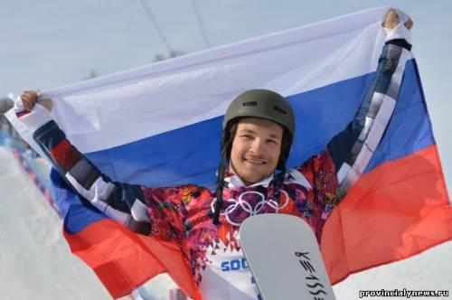 Виктор Уайльд сноубордист