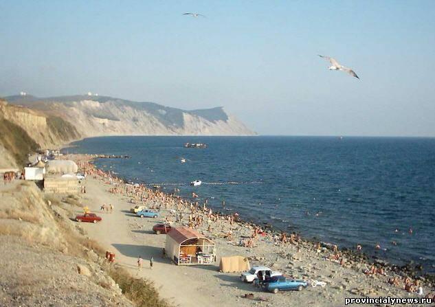 песчаные пляжи анапы