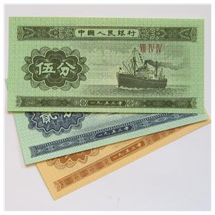 Причины появления бумажных денег
