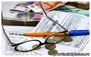 Налоговый вычет при покупке квартиры 2015 пенсионером