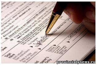 Ее размер регламентирует статья 333.28 НК РФ.