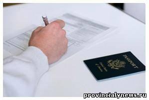 Как получить паспорт бти на квартиру