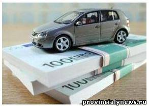 Транспортный налог понятие порядок