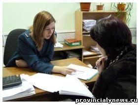 Договор возмездного оказания услуг (с физическим лицом)