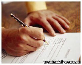 Договор за работу частного лица между юр лицом
