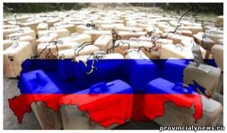 Получение вида на жительства иностранцами, являющимися носителями русского языка