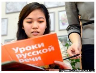Язык для иностранцев экзамены для